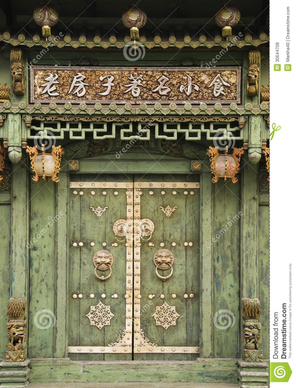 Old Chinese Door George Town Penang Malaysia Royalty Free Stock Photos Image 30644708