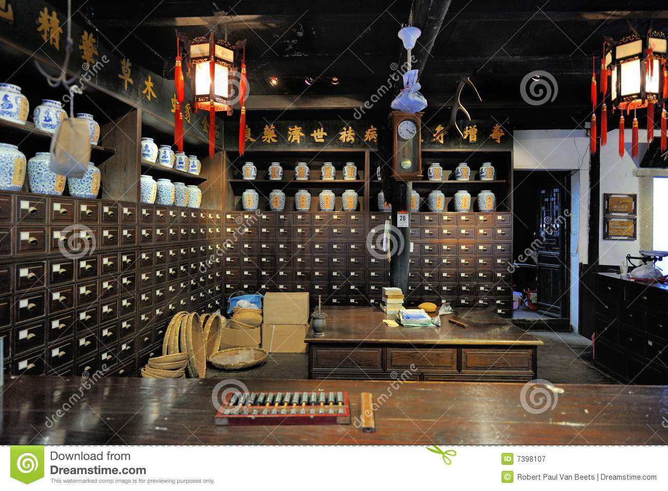 Old Chinese Pharmacy Royalty Free Stock Photography