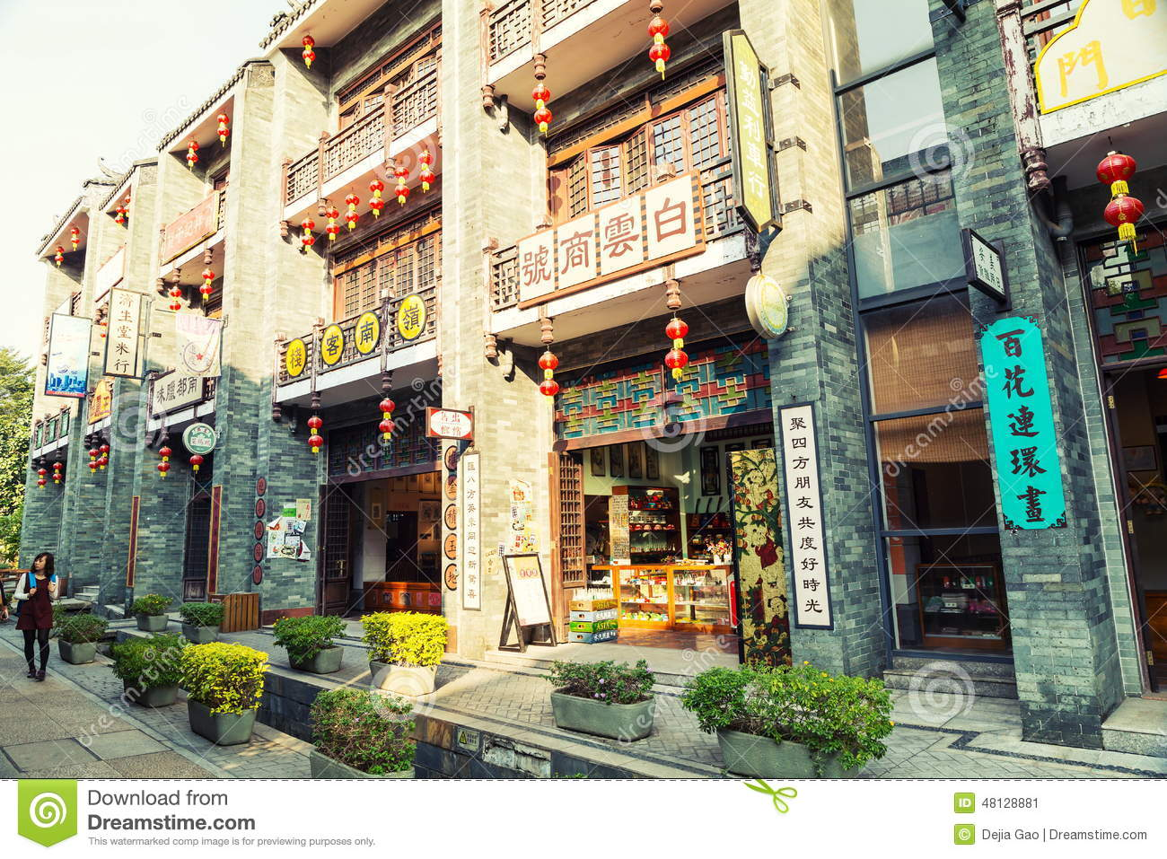Ancient town house building china editorial photo image for Shopping in cina