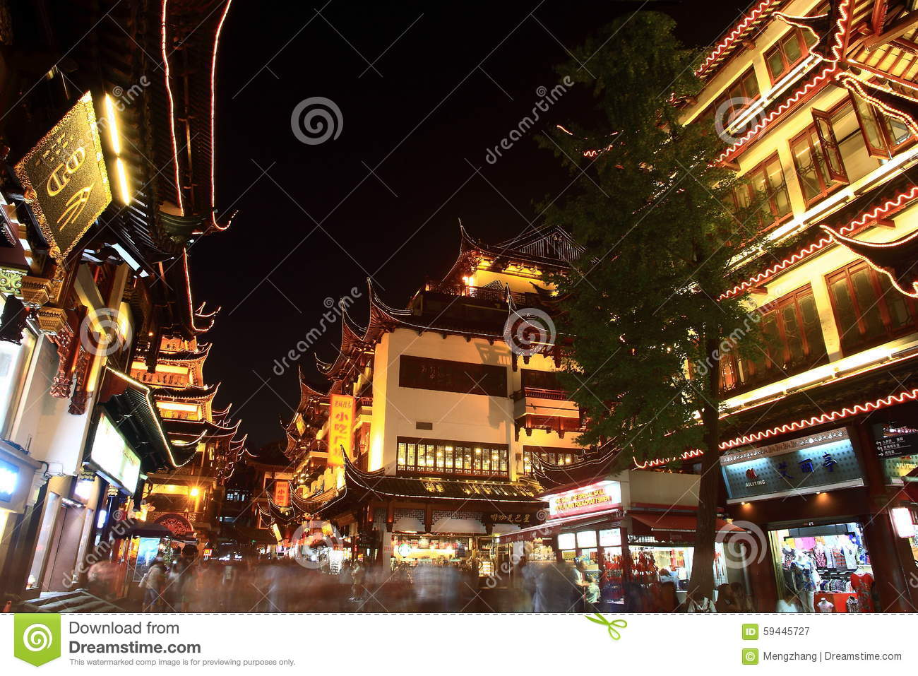 a description of the city of shanghai Description thriving on its long the mega city of shanghai on the eastern seaboard of china is once more jockeying for the position as asia's foremost modern.