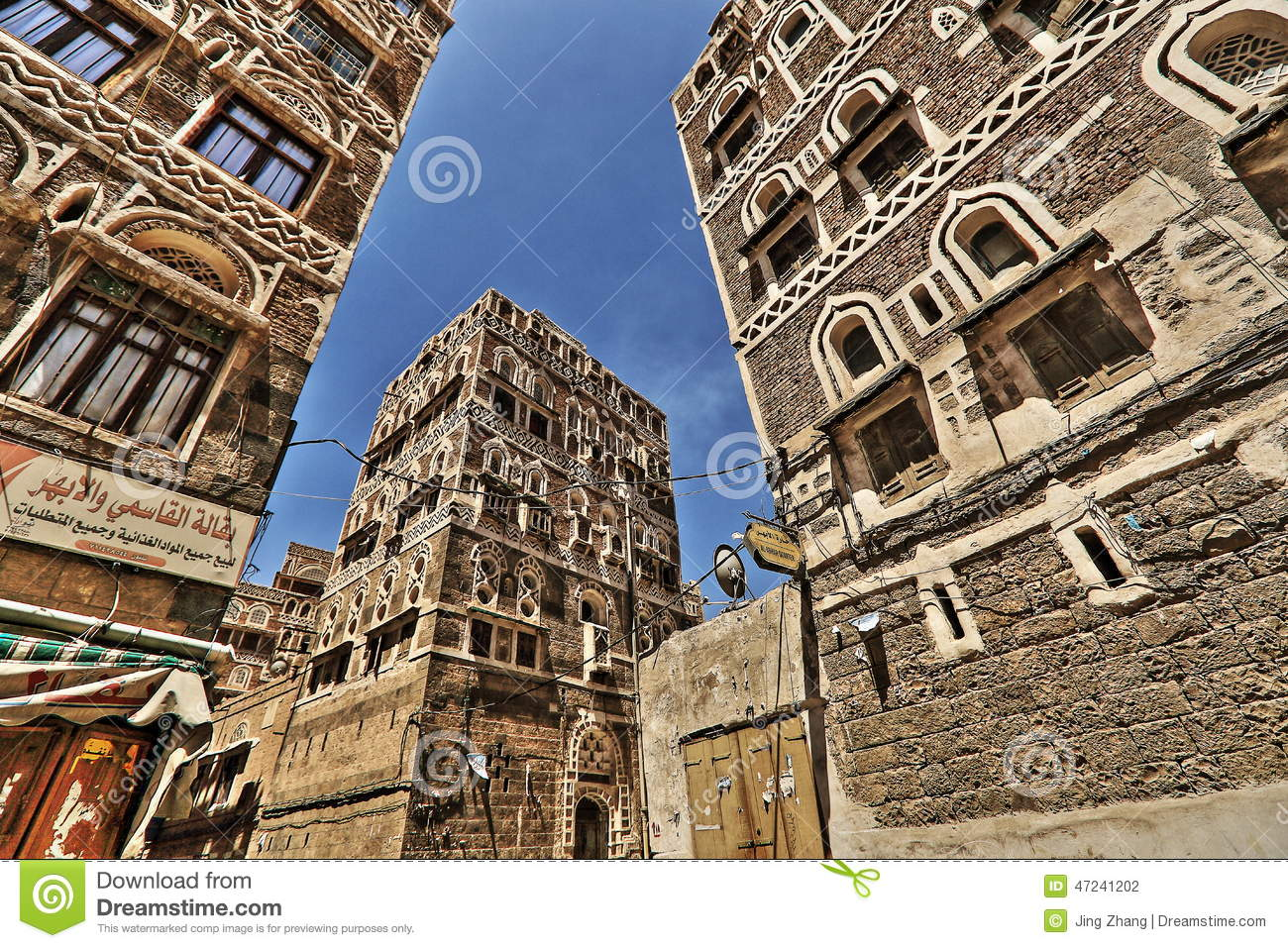 Old City Of Sana'a In HDR Editorial Photography - Image ...