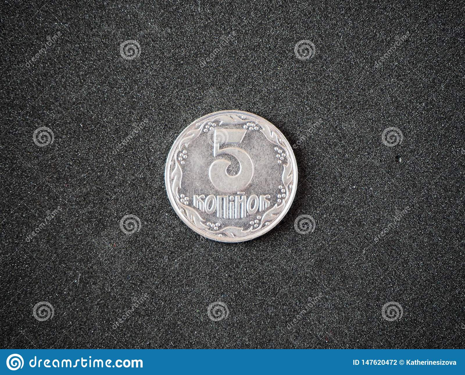 Old coin of Ukraine. 5 kopecks kopeika 1992 front side isolated