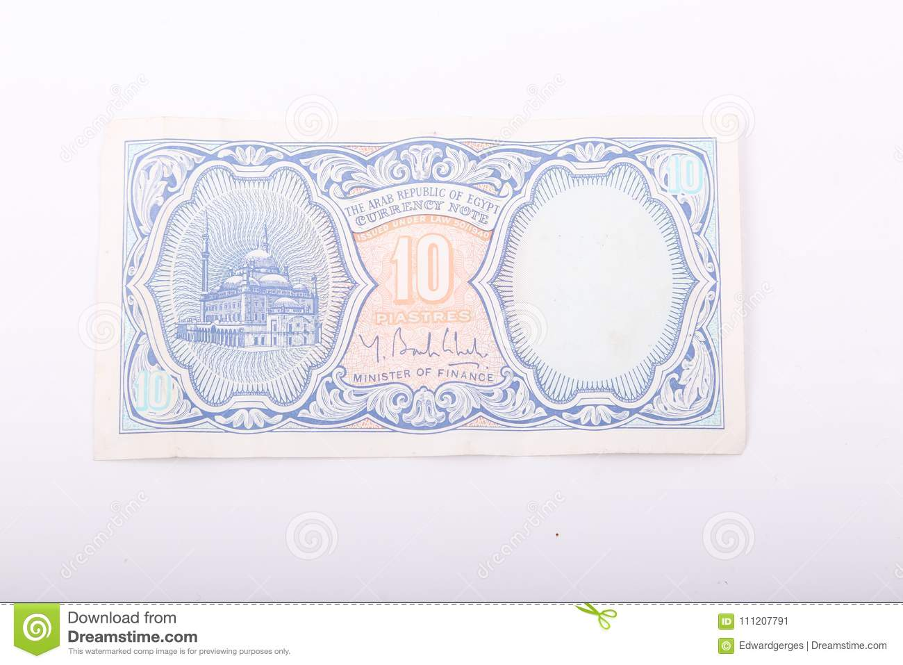 Old Egyptian Currency Stock Image Image Of Bills Currency 111207791