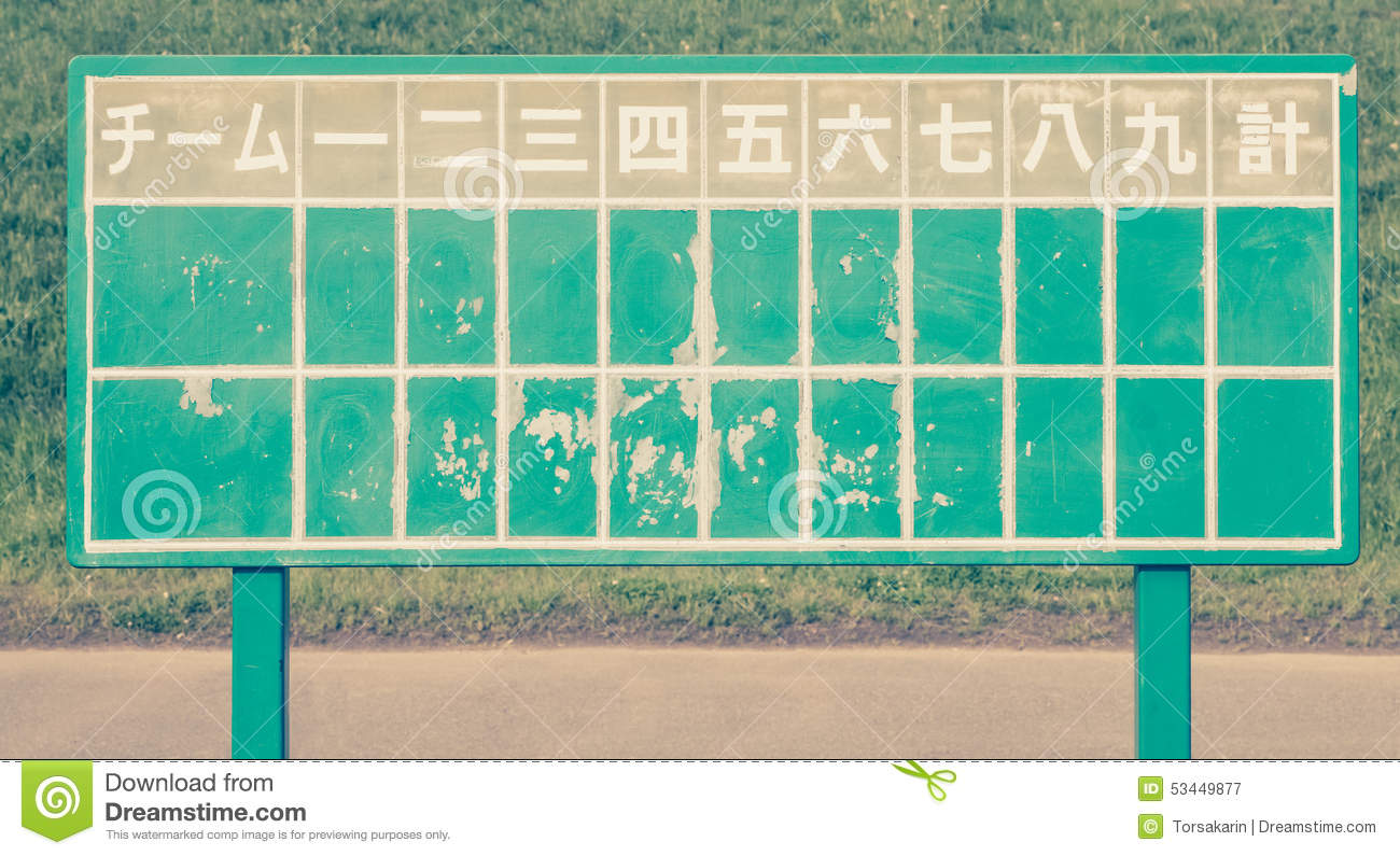Old Fashioned Japanese Baseball Score Board Stock Image Image Of Competition Point 53449877