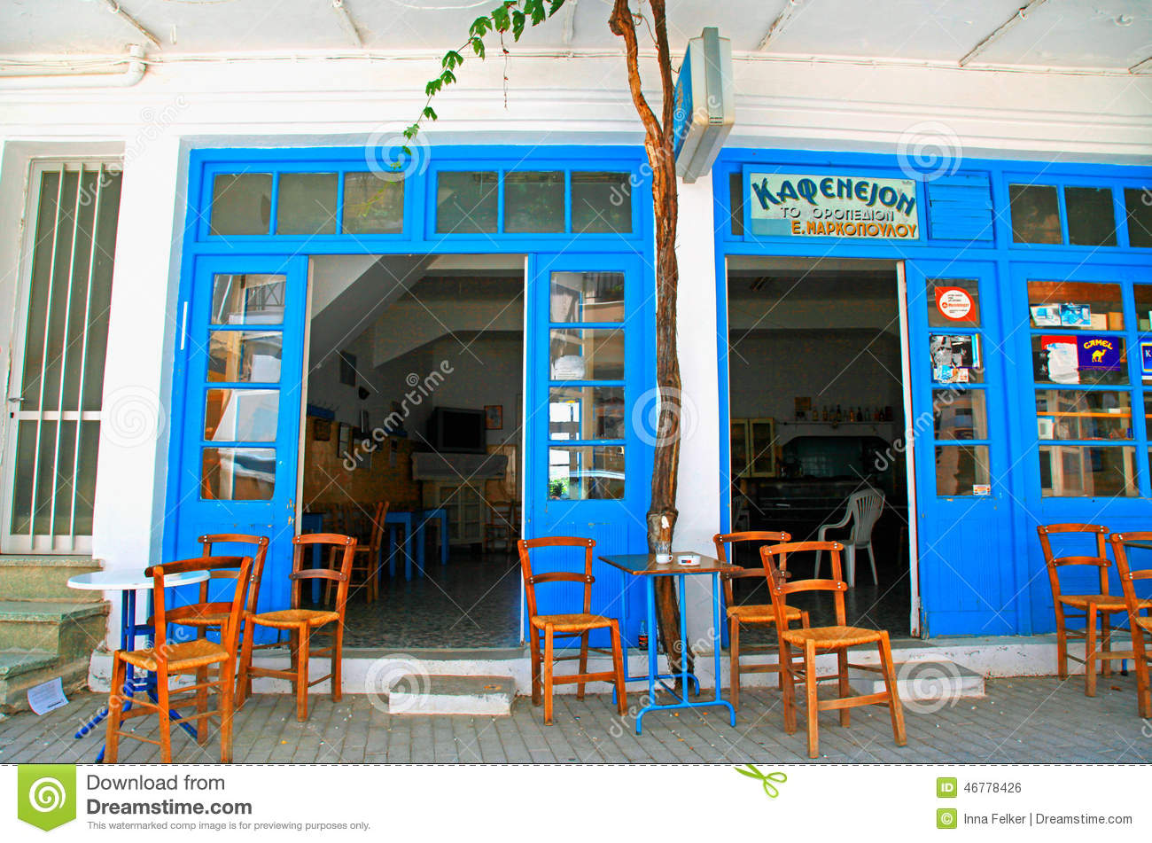Old Greek Cafe, Crete Editorial Photo - Image: 46778426