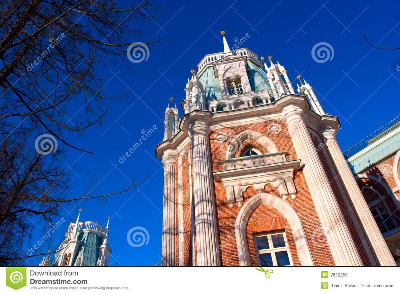 Old Historical Palace In Moscow Stock Photo Image 7612250