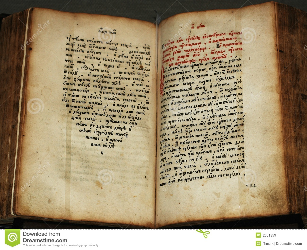 Old Manuscript Royalty Free Stock Images Image 2061359