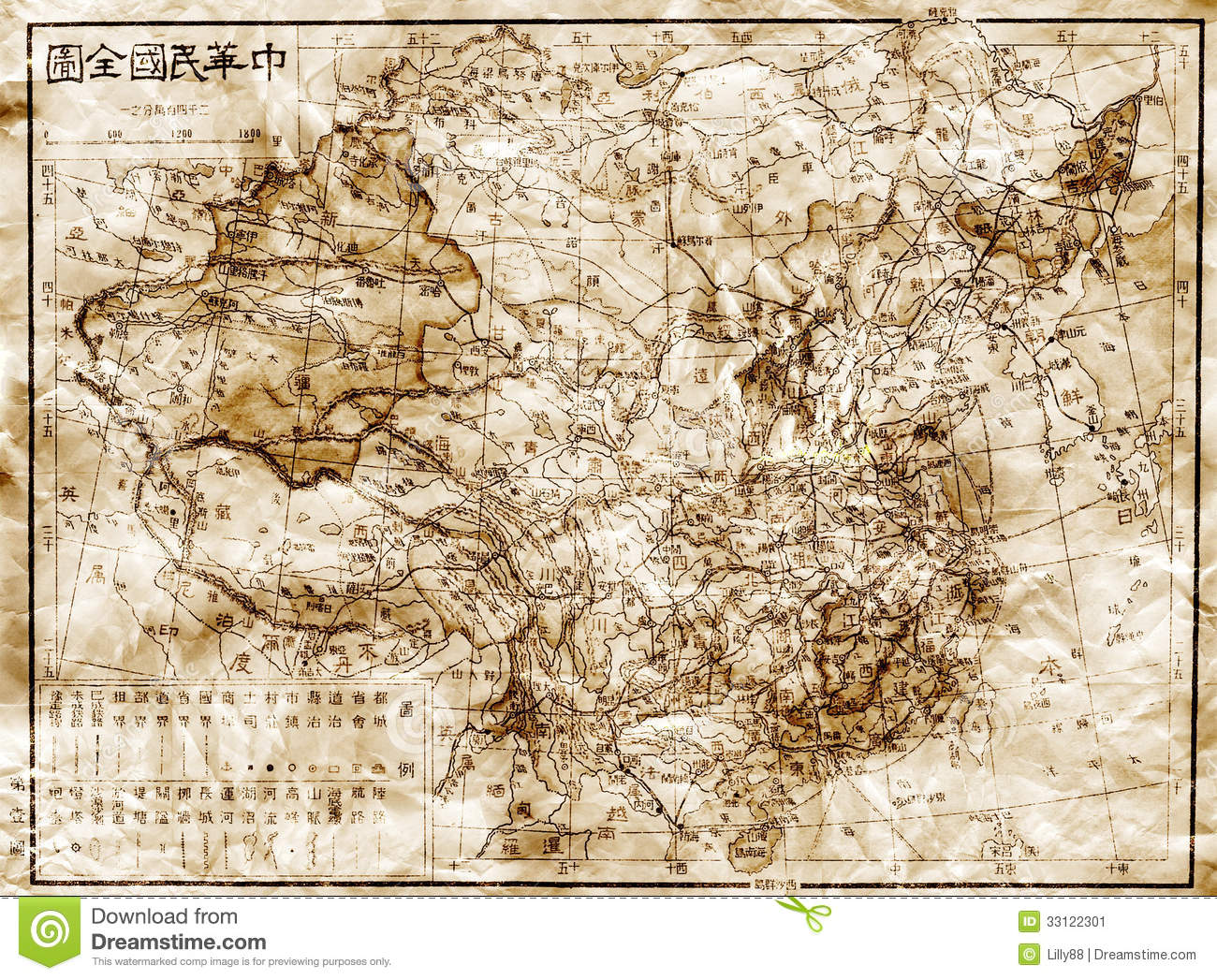 Old Map Of China Stock Image Image Of Continents Frame 33122301