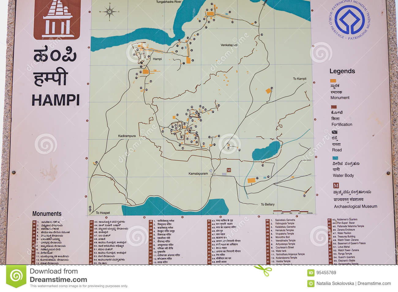 Hampi India Map.Old Map With Main Ancient Ruins In Hampi India Editorial Stock