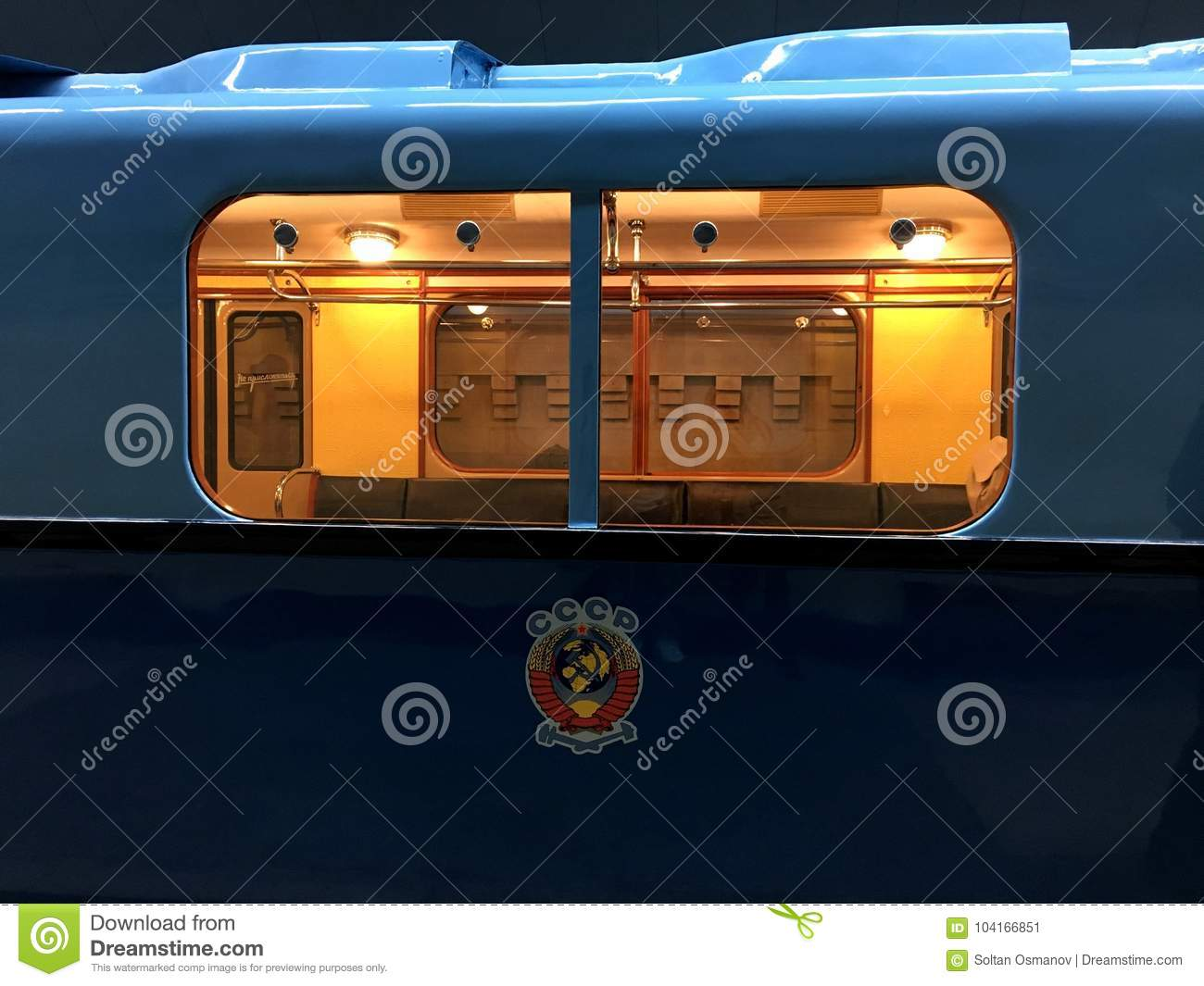 Old metro car. Transport of the USSR