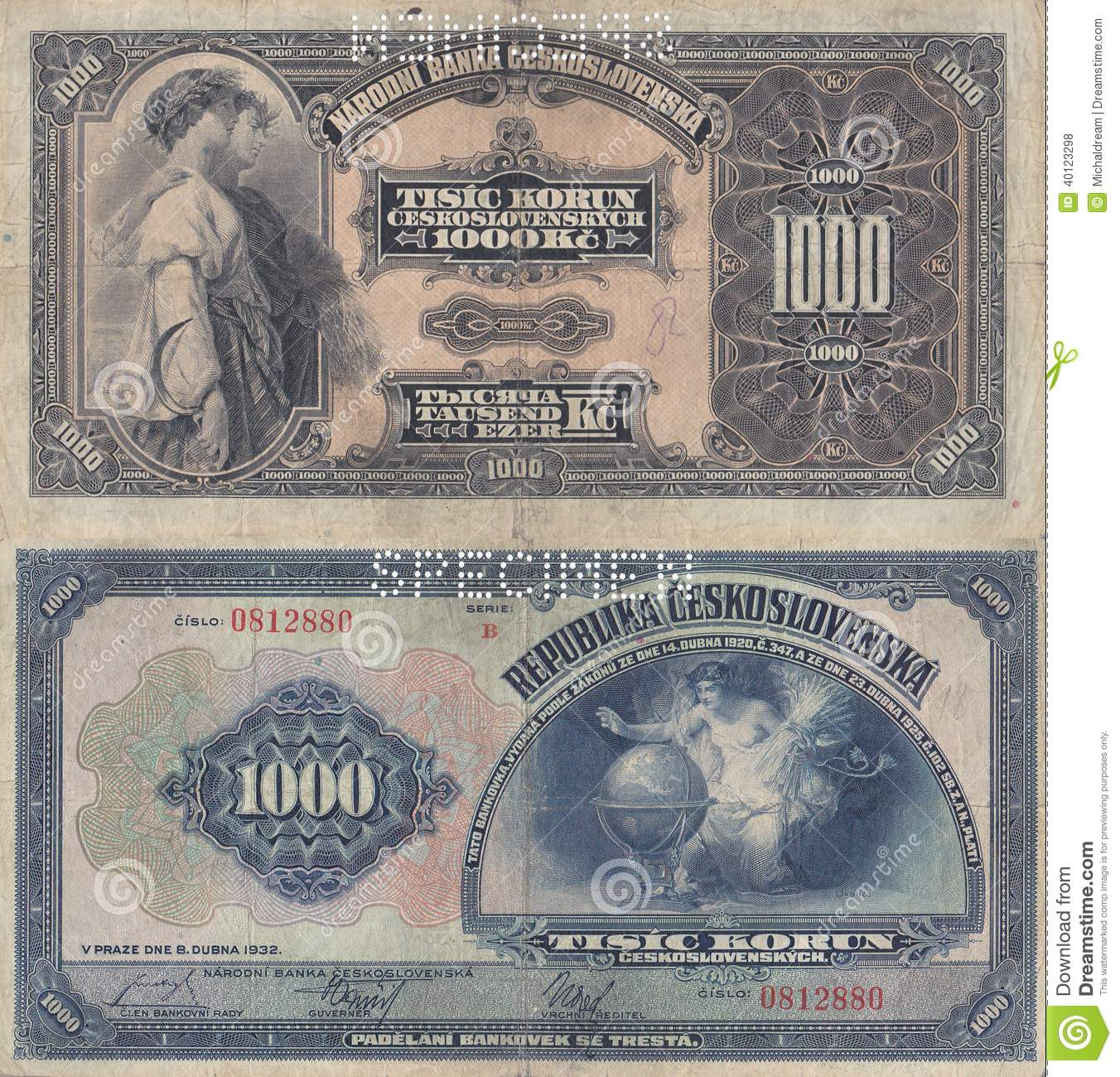 old paper money prices The purpose of this change was simply to save some money on paper, but the  timing  salmon p chase, on the $10,000 bill, was an old abolitionist lawyer  and  with paper money had already manifested themselves in a price inflation.