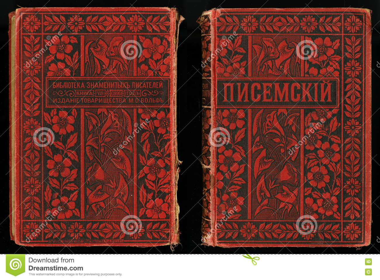 Antique Leather Book Cover Texture : Old and ornate book cover from stock image