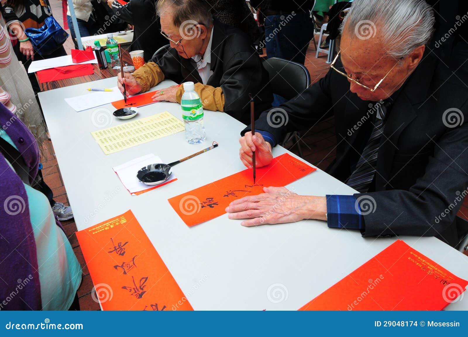 Compared - Realistic Plans For ultius reviews essaysrescue old people writing fai chun 29048174