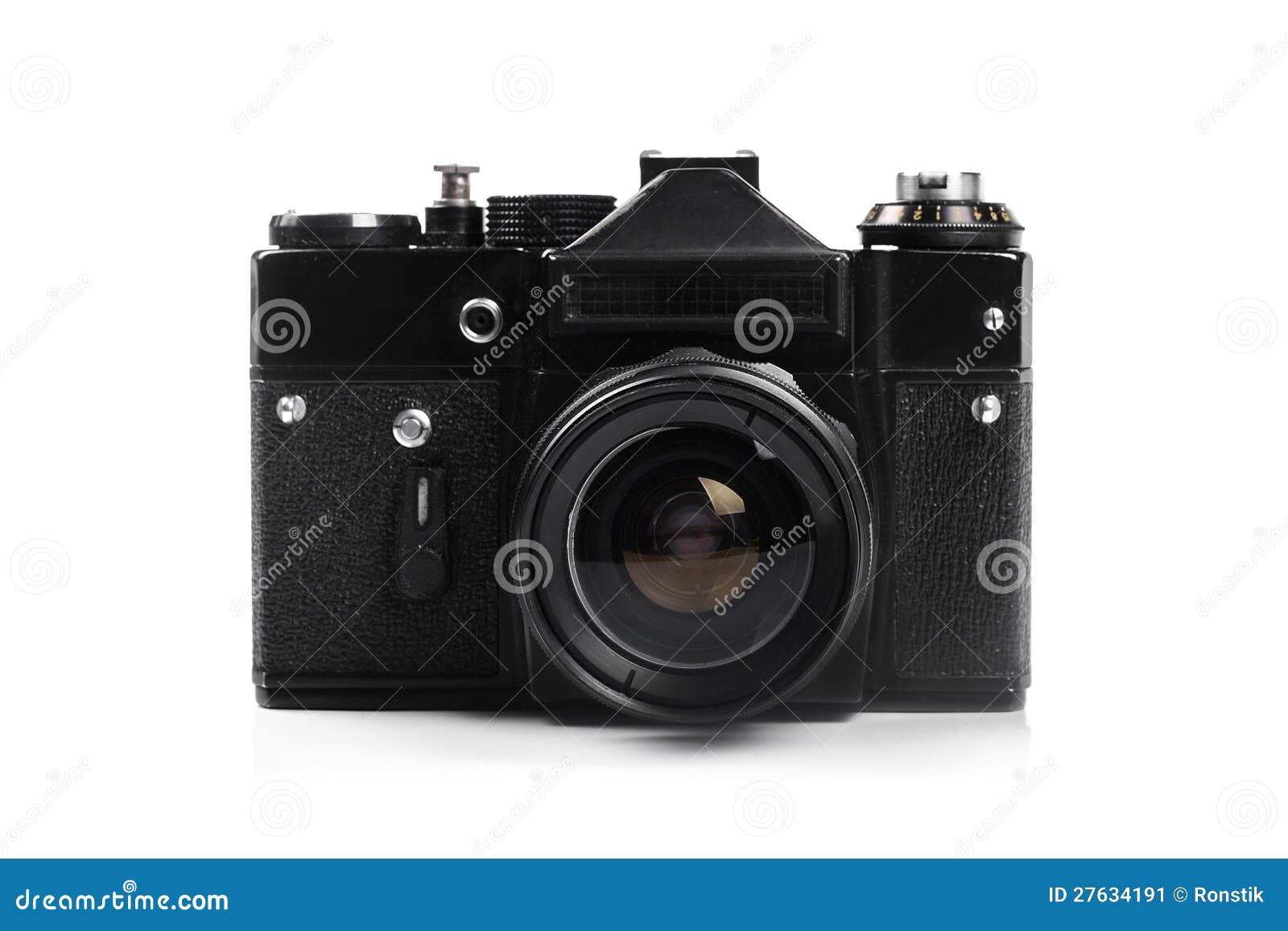 Old retro photo camera