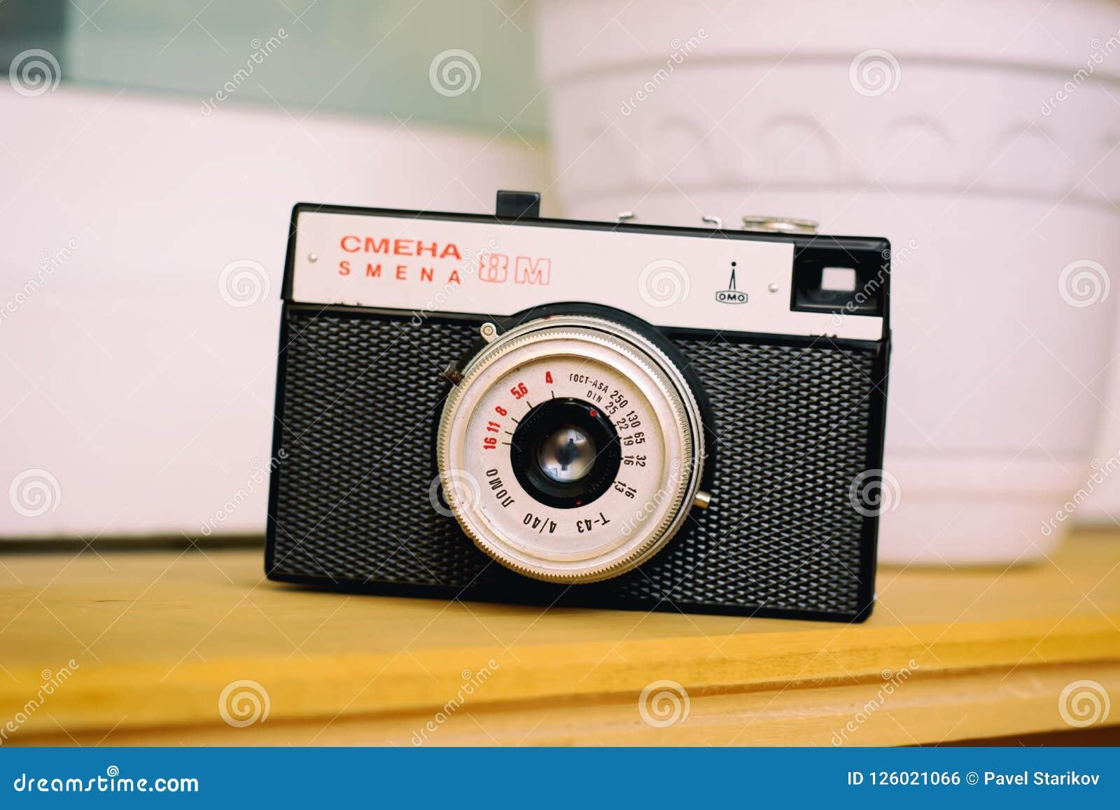 Old russian camera Smena