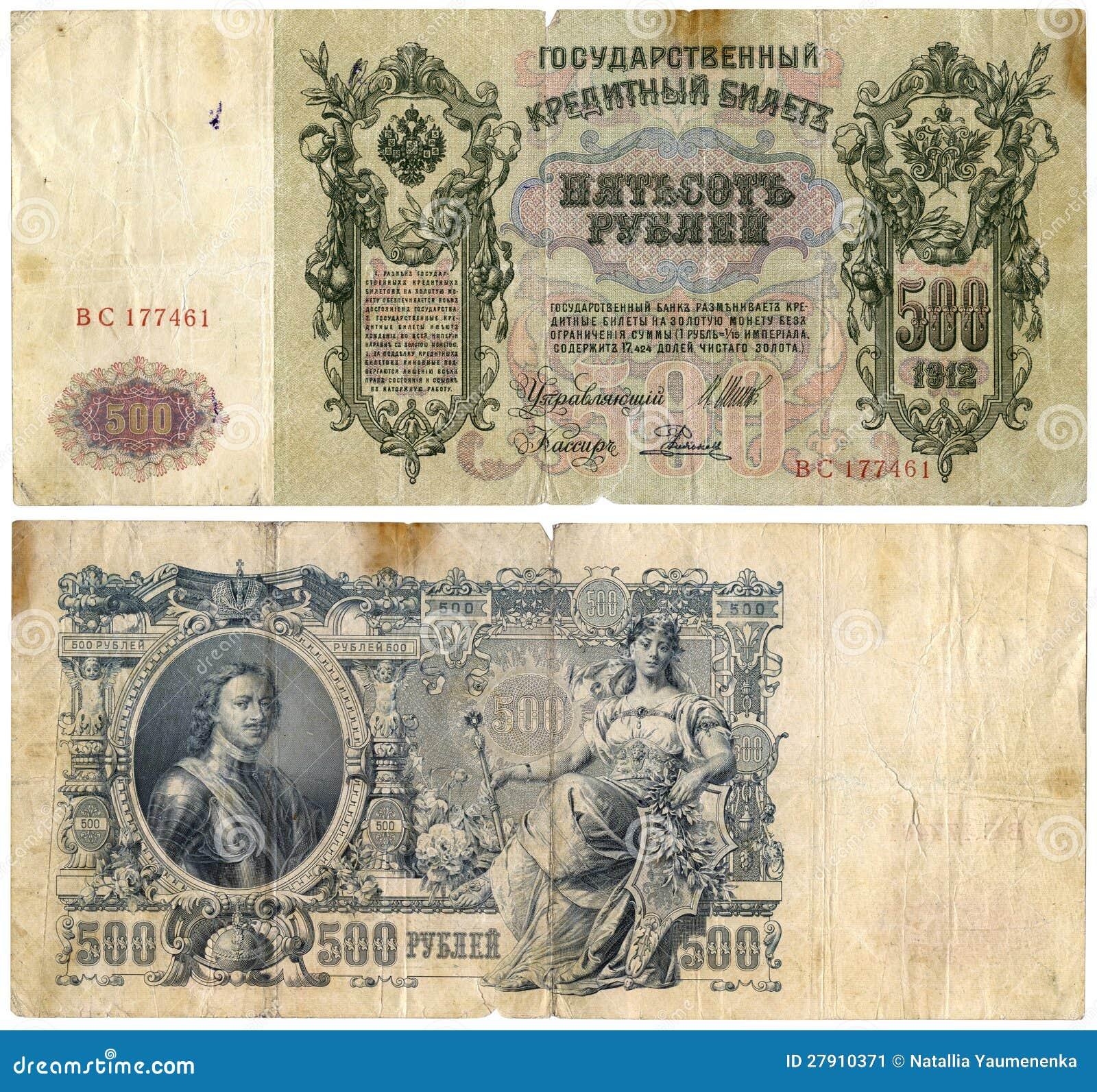 Russia bans money transfers to Ukraine via U.S. cash ... |Money From Russia