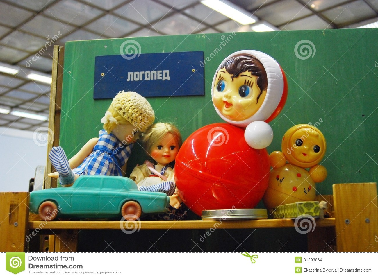 Toys Russian 86