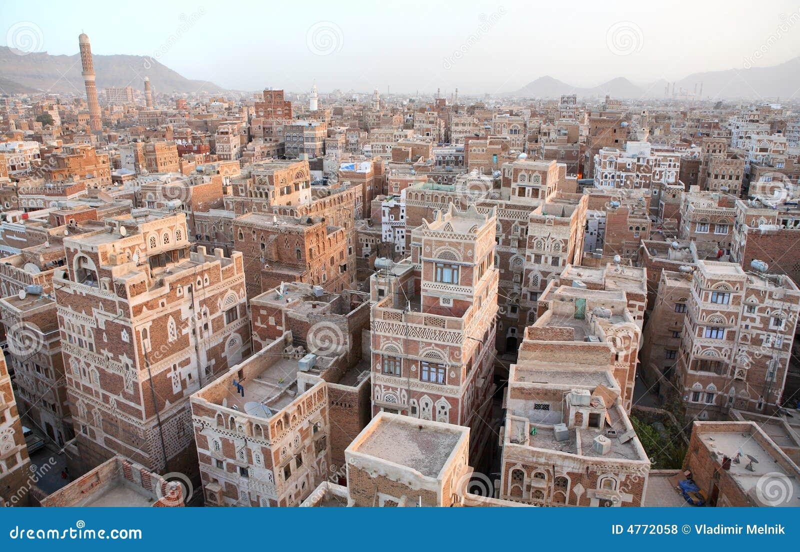 Old Sanaa buildings