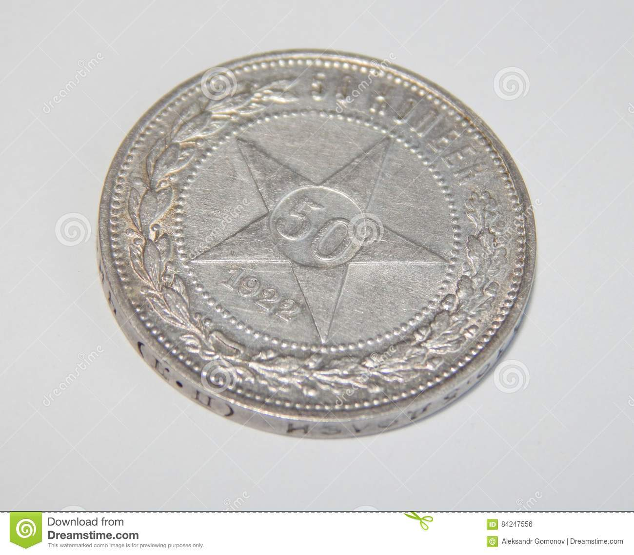 Where to sell coins of the USSR 88