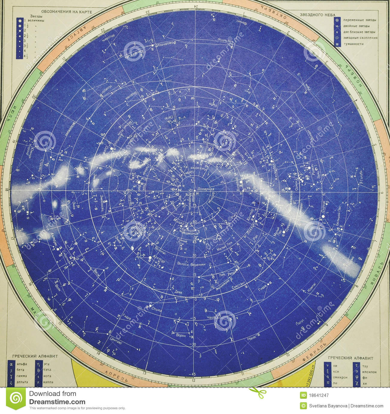 Old sky map stock image  Image of century, russian, constellation