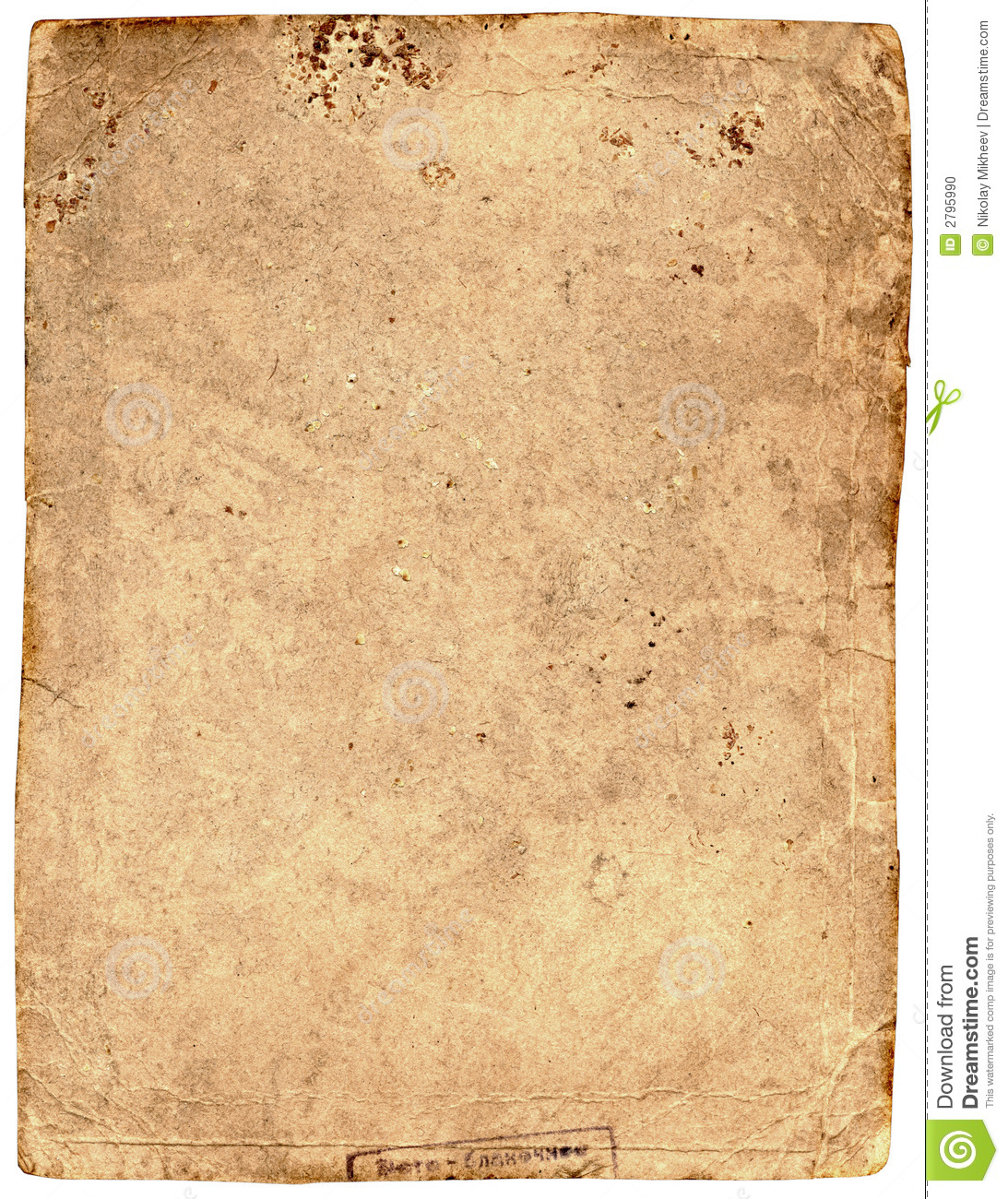 Amazoncom  Aged Parchment Scroll Paper  85x18 long