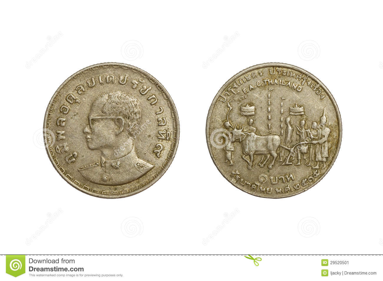 Old Thai Coins 1 Baht Stock Image Image 29520501