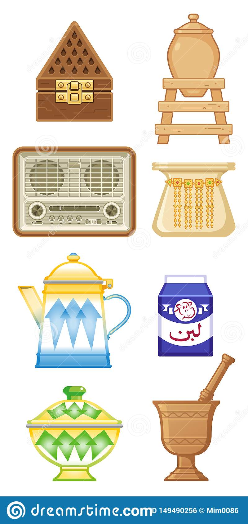 Old Traditional Heritage Icons In Arab Gulf Countries Stock