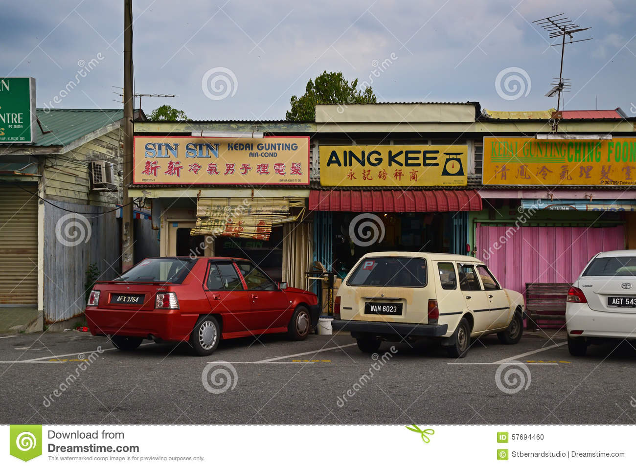 Car Wash & Valet Business For Sale Malaysia