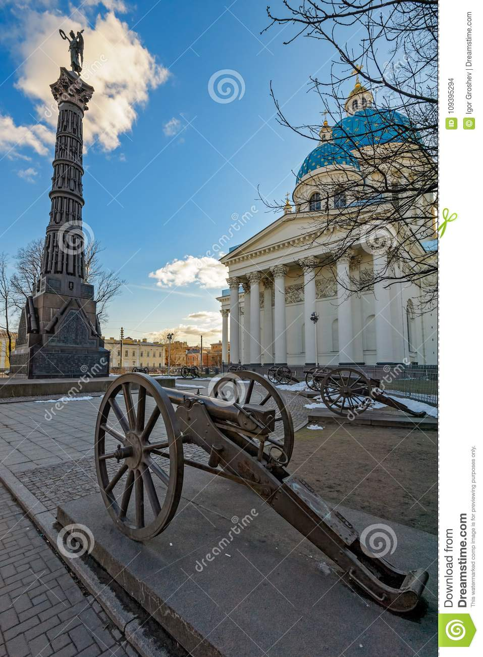 40590cd8d632 The old Turkish cannons surround the Russo-Turkish War Memorial Column of  Fame with Goddess Nike on square in front of Holy Trinity Cathedral.