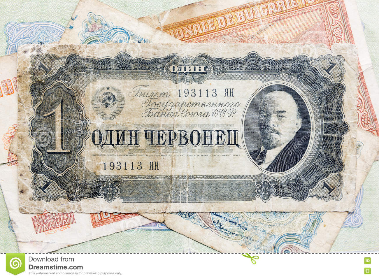 old ussr money lenin rubles stock image image of past history