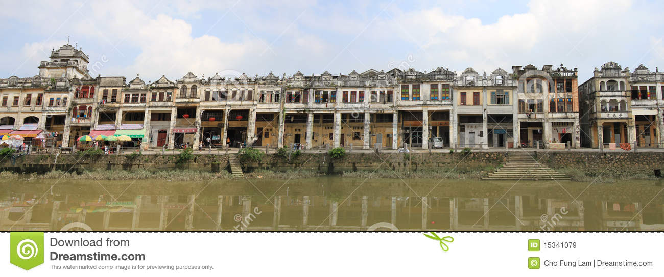 Old Village in Kaiping