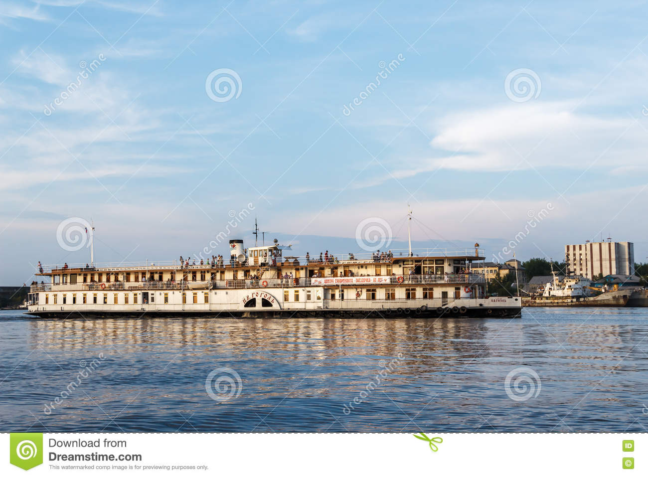 The Oldest Paddle Steamer Of Russia Of N V Gogol On The