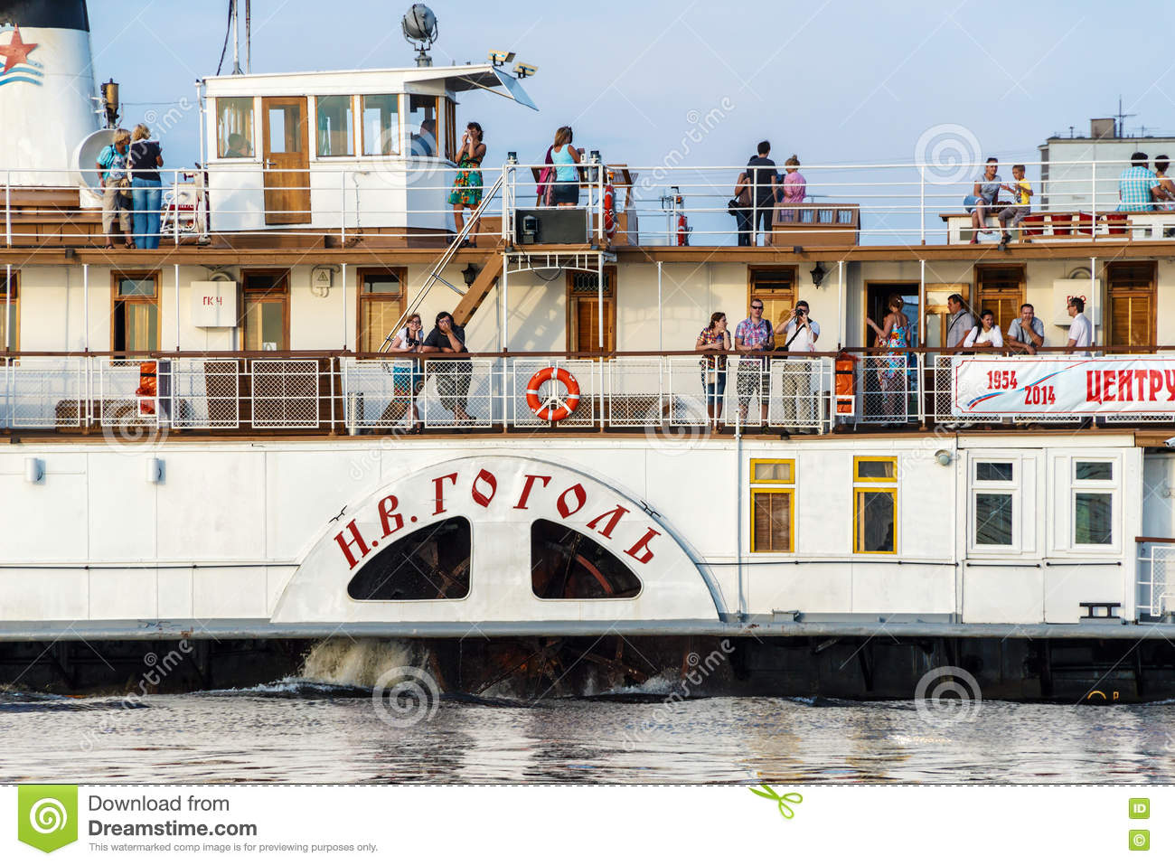 The Oldest Paddle Steamer Of Russia Of N.V.Gogol On The ...