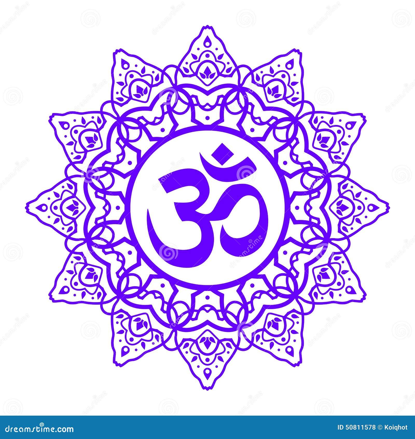 Om Aum Symbol Stock Vector Illustration Of East Mantra