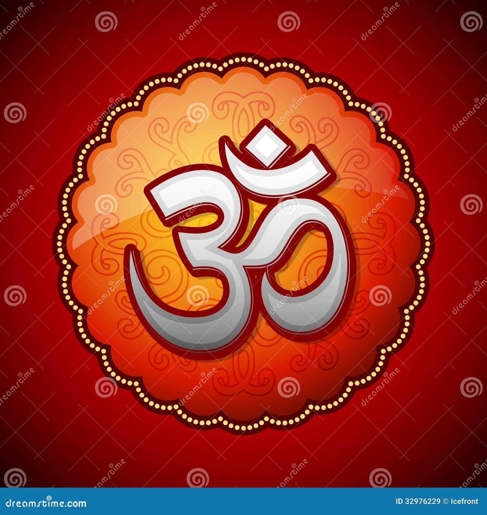 Om sanskrit symbol stock vector illustration of oriental 32976229 om sanskrit symbol kristyandbryce Gallery