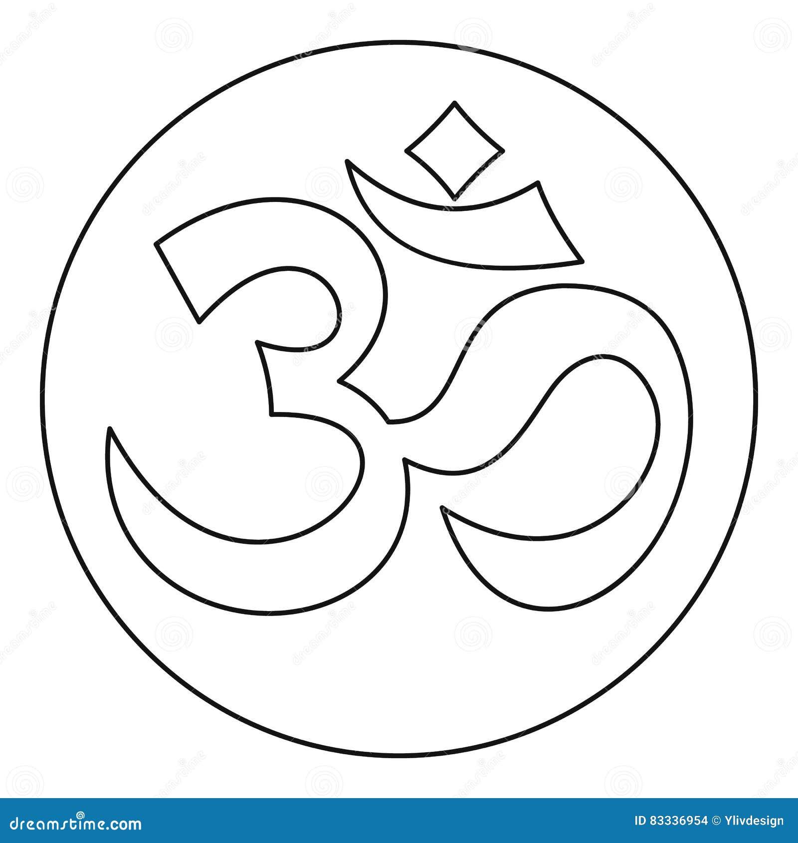 Ohm Symbol Outline | w...