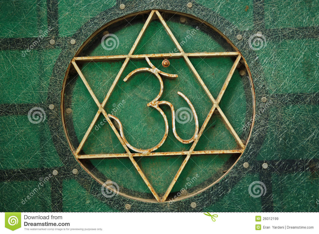 An Om And Star Of David Symbol India Stock Illustration
