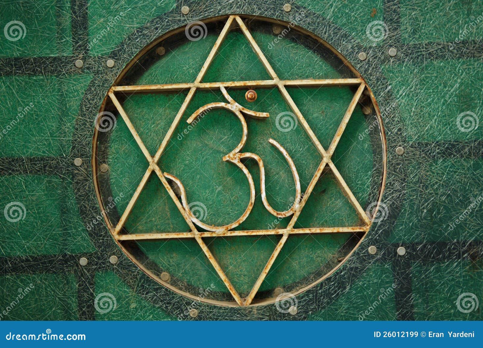 An Om And Star Of David Symbol India Stock Illustration