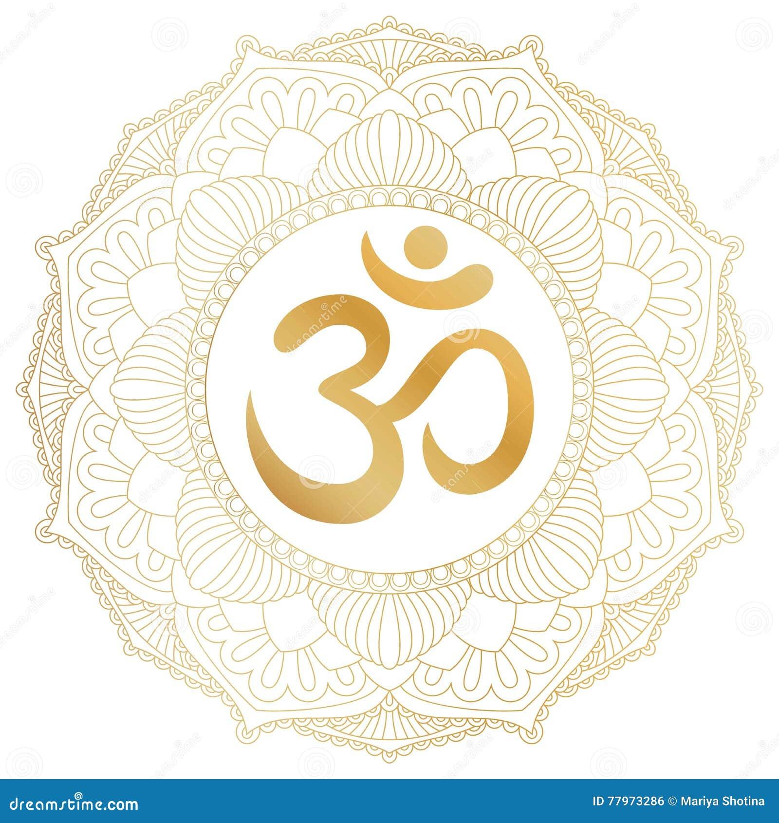 Om Symbol In Decorative Round Mandala Ornament Stock Illustration