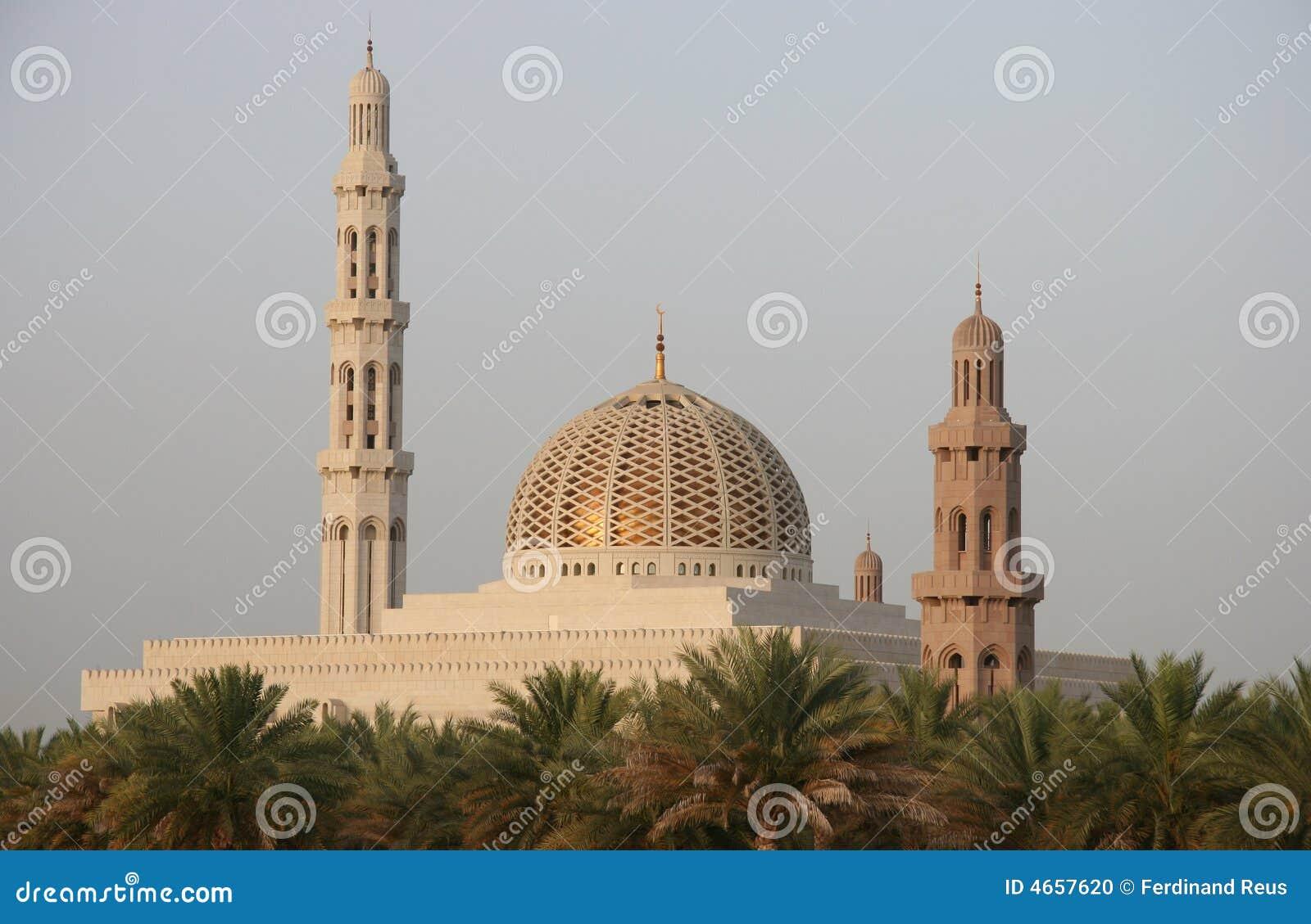 Oman mosk sułtan qaboos