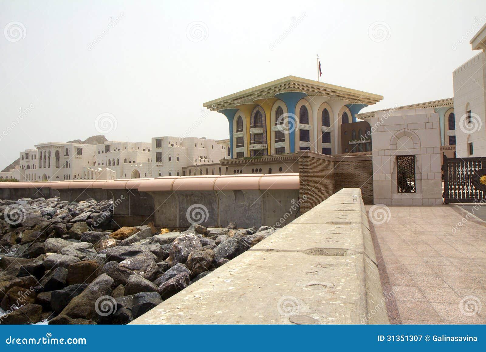 Oman. Muszkat. Al Alam pałac.