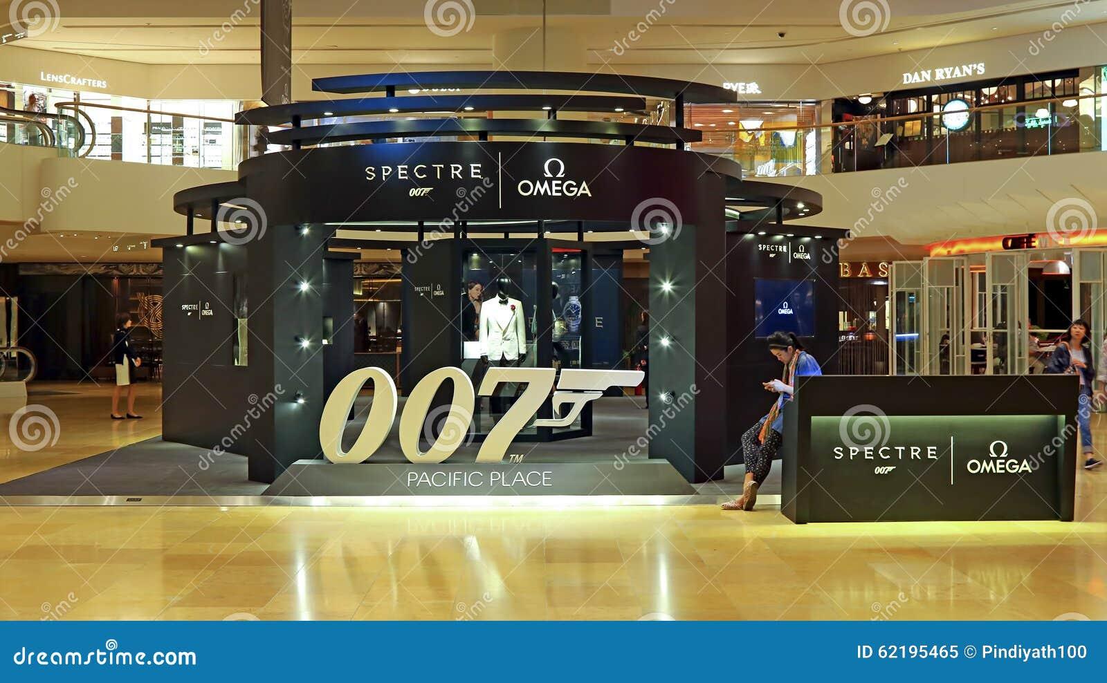 Exhibition Booth Rental Hong Kong : Omega years of james bond exhibition hong kong