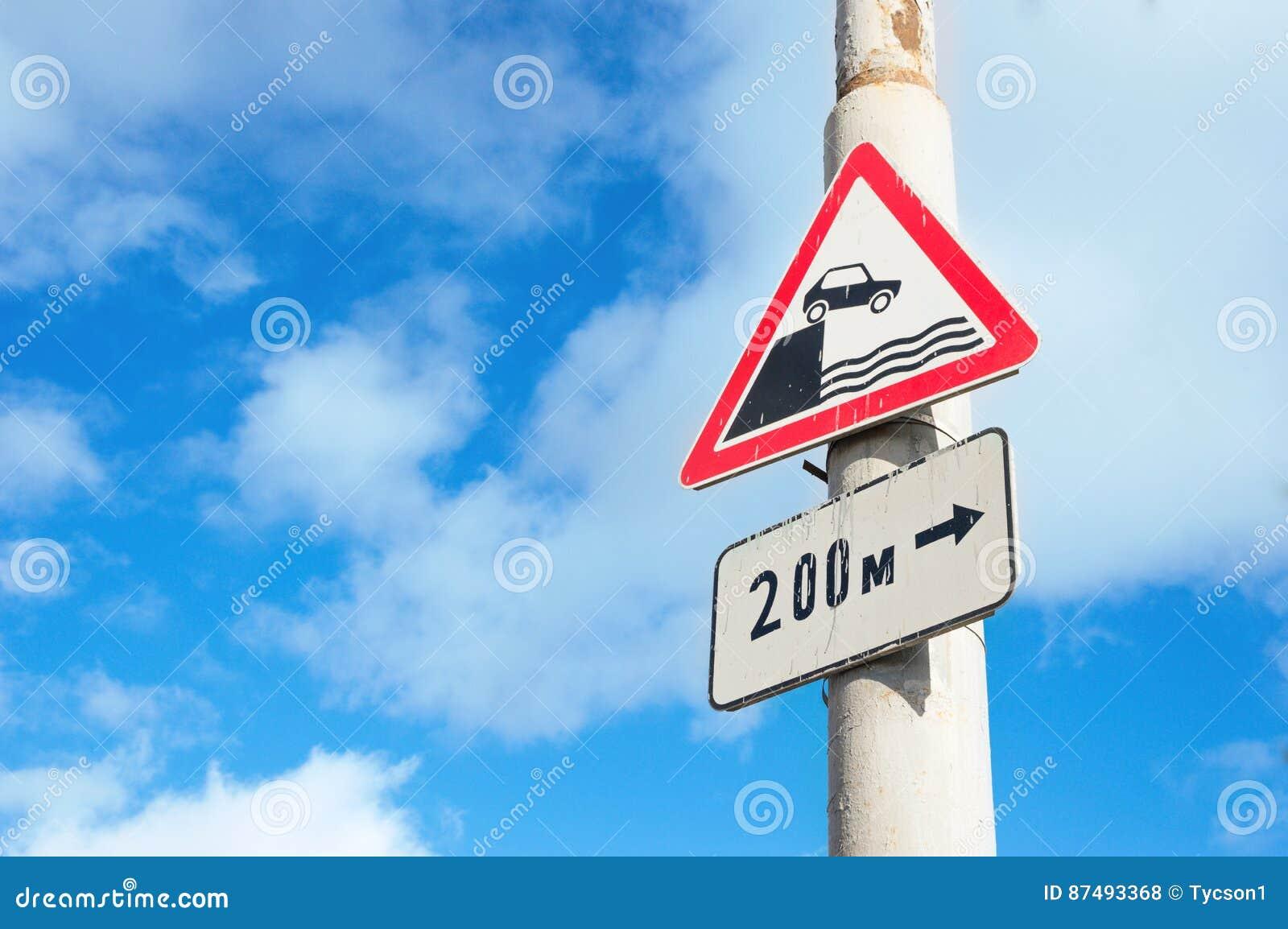 Område isolerade gångare förböd upp restricted vägmärken