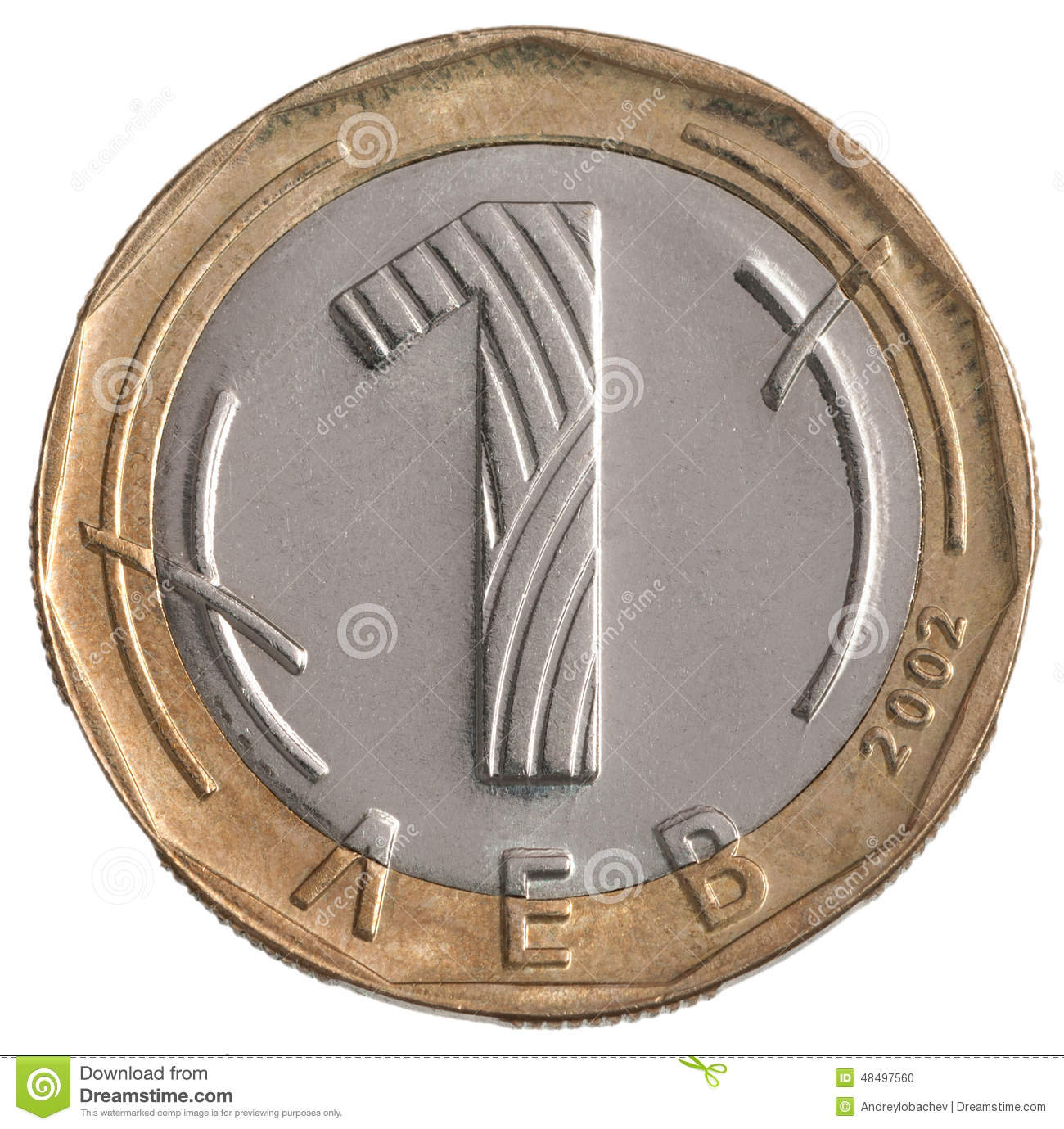 One coin bulgarian lev stock photo image of currency 48497560 one coin bulgarian lev biocorpaavc