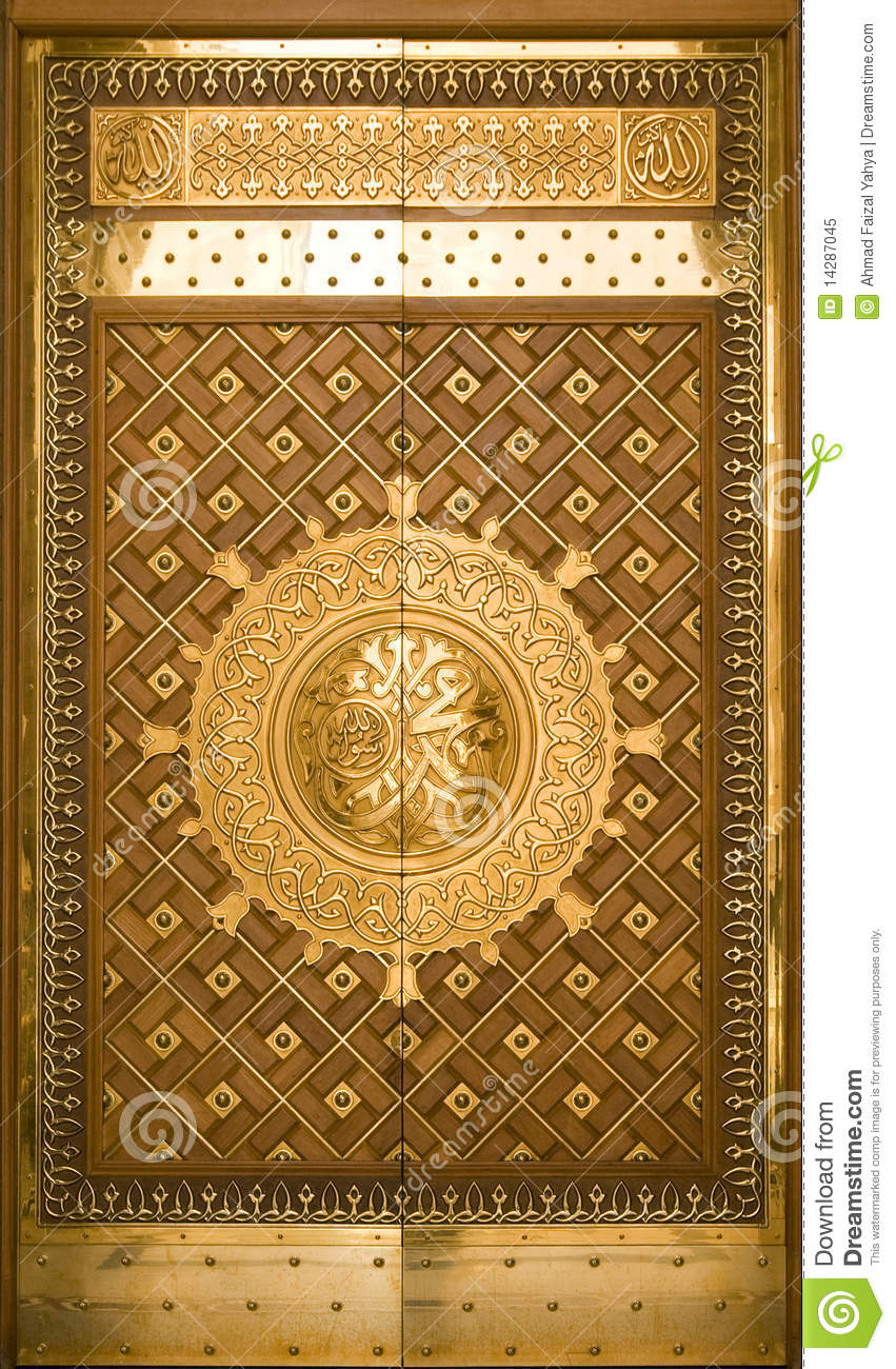 Royalty-Free Stock Photo & One Of The Doors At Masjid Nabawi In Medina Saudi Stock Image ...