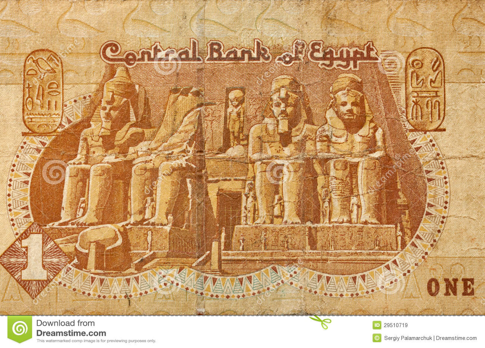 One Egypt Pound Banknote Fragment Stock Image Image Of Egyptian