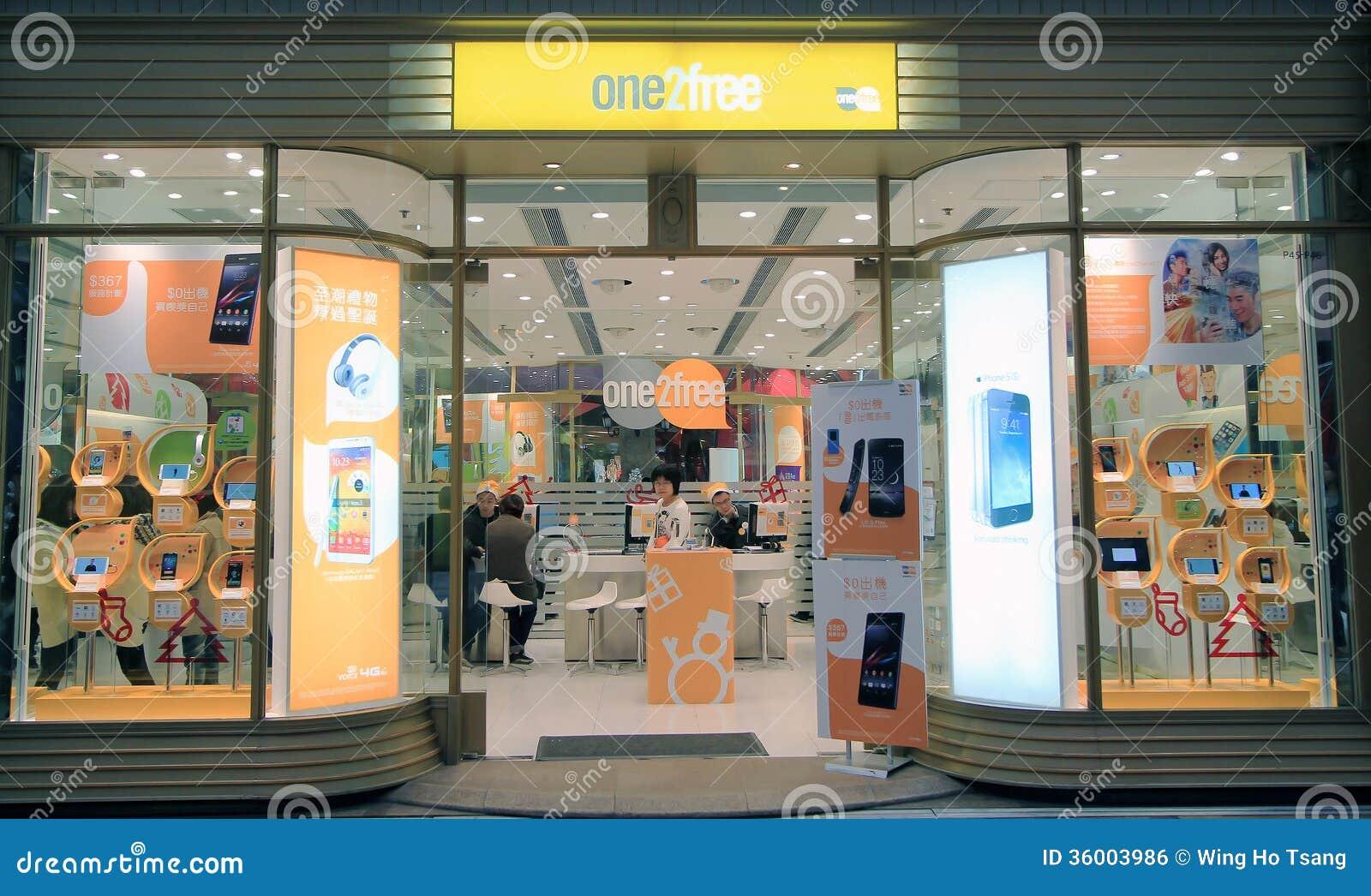 One2free κατάστημα στο Χονγκ Κονγκ