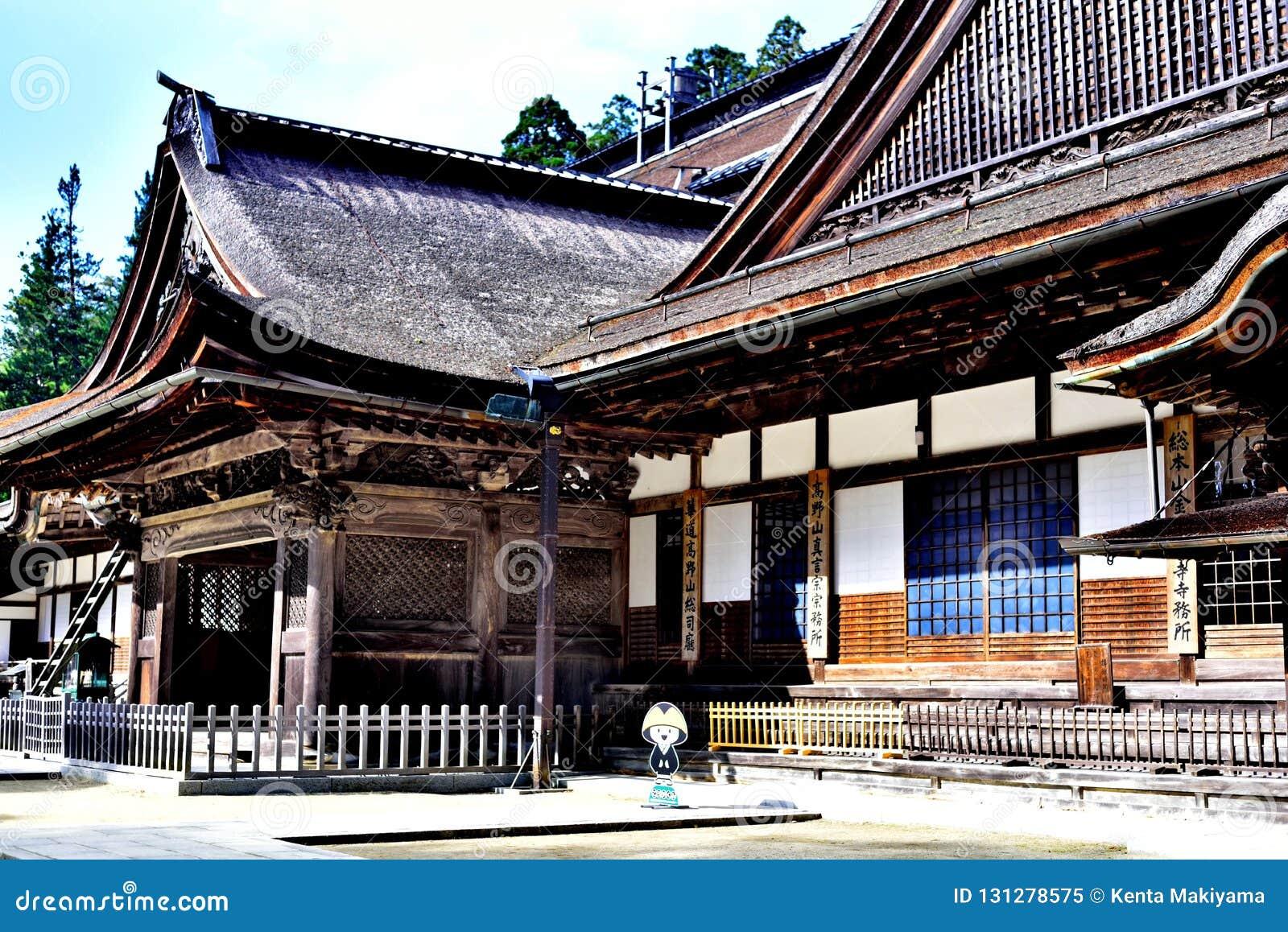 Solemn Architecture, Japanese Buddhism Temple, Koyasan Stock Image