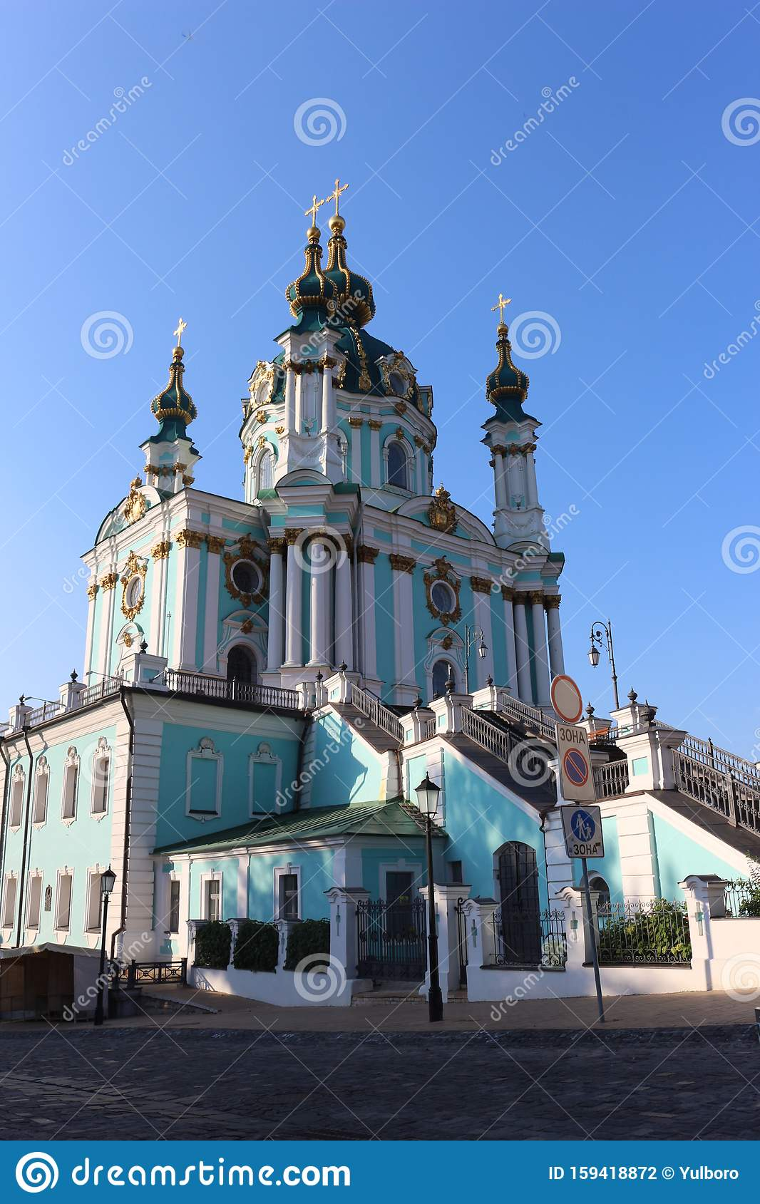 One Of The Most Beautiful Churches In Ukraine Is Located In Kiev This Is A Temple In Honor Of Andrew The Apostle Jesus Christ Stock Photo Image Of Travel Hill 159418872