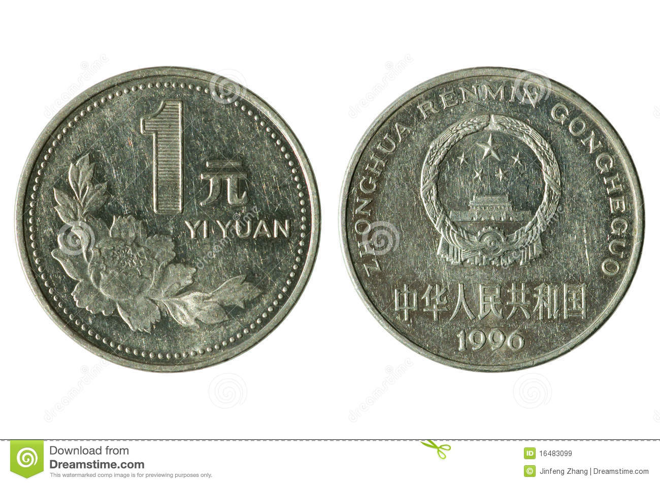One Yuan Coin Stock Image Image Of Money Coins Currency 16483099